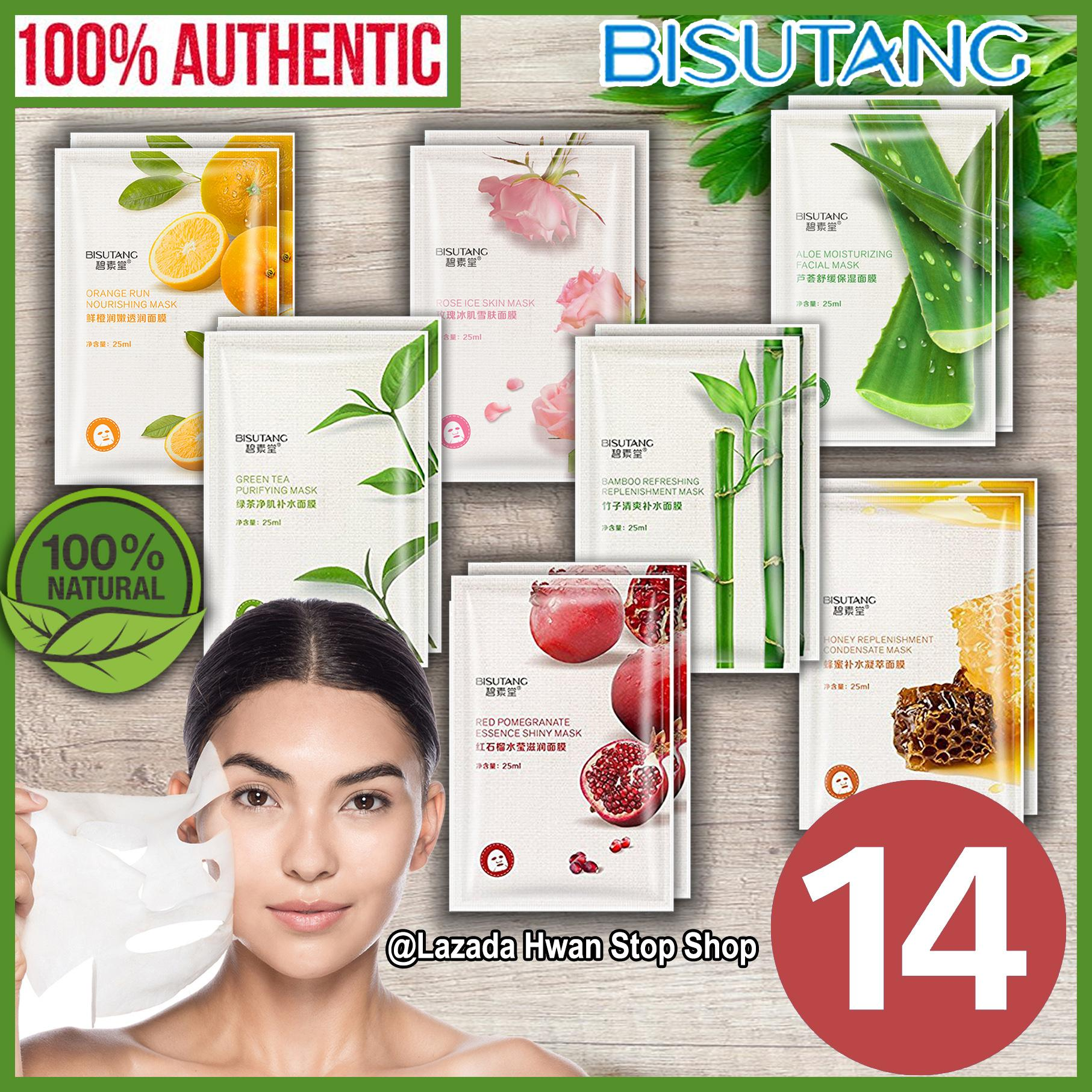 Skincare Mask Brands Skin Face Packs On Sale Prices Set Rorec Natural Care Pomegranate Hydrating Facial Bisutangassorted