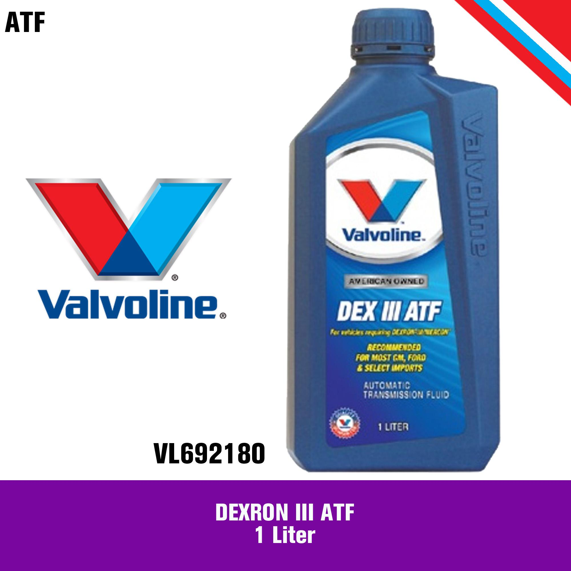 Valvoline - Buy Valvoline at Best Price in Philippines | www