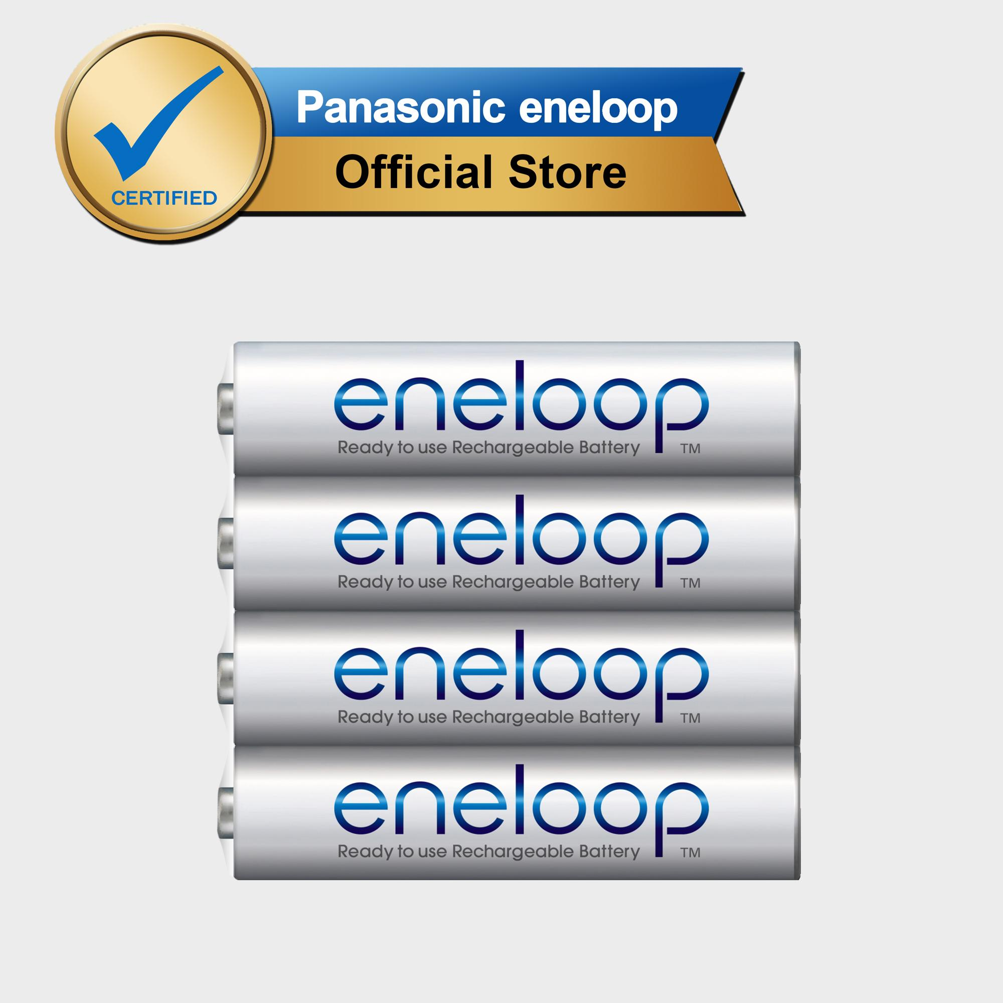 Camera Battery For Sale Digital Prices Brands Sanyo Eneloop Aaa 2pcs Panasonic Shrink Pack Rechargeable Of 4 Bk 4mcce 4st