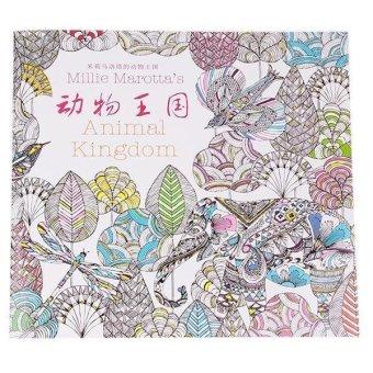Hang Qiao Animal Kingdom Coloring Book Of Secret Garden