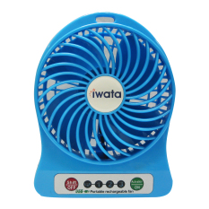 Iwata Philippines Iwata Fans For Sale Prices Amp Reviews