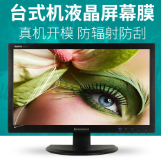PHP 455. Desktop computer TV screen anti-radiation ...