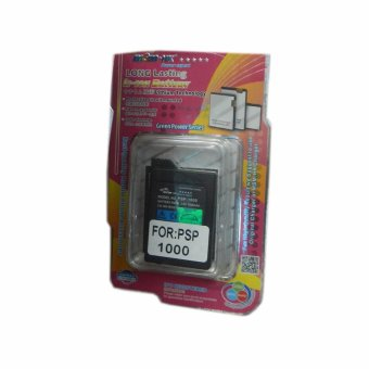 High Quality Battery for Sony PSP 1000 1001 Console (MSM HK)