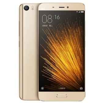 Xiaomi MI5 Smart Phone 64GB, Network: 4G, 5.15 inch MIUI 7.0 Snapdragon 820 Quad Core 2.15GHz, RAM: 3GB(Gold)