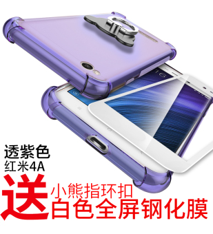 Redmi4a transparent drop-resistant all-inclusive soft silicone protective case phone case