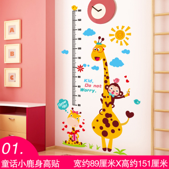 Baby baby room bedroom measuring height ruler wall adhesive paper
