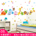 Baby cartoon baby children's room nursery wall paper wall adhesive paper