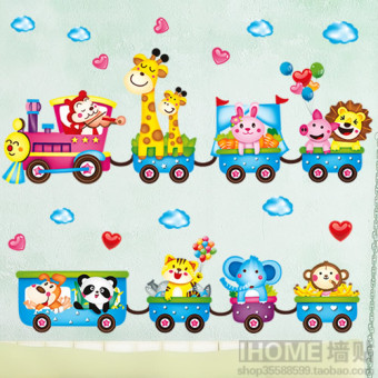 Cartoon animal small train children's bedroom decorative adhesive paper wall stickers