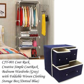 CJY-001 Creative Simple Coat Rack Wardrobe (Gray) with FoldableWoven Clothing Storage Box (Dotted Blue)