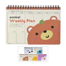 PHP 436. Cute Animal Coil Weekly Planner Plan Agenda Schedule Travel Journal Diary Notepad ...