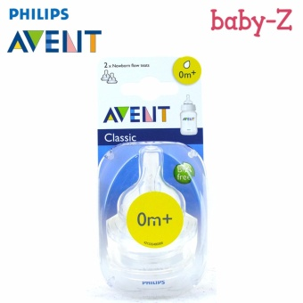 Baby-Z Philips Avent 2 Count Classic Nipples 0m+