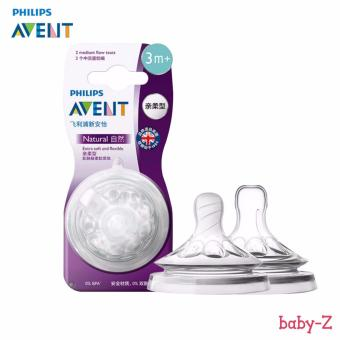 Baby-Z Philips Avent Natural Nipples 2 pieces Medium flow 3m+