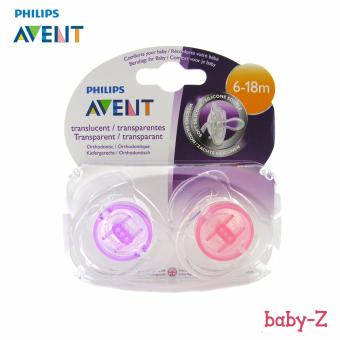 Baby-Z Philips Avent Newborn Orthodontic Pacifier 2 Pieces 6-18m (Violet,Pink)