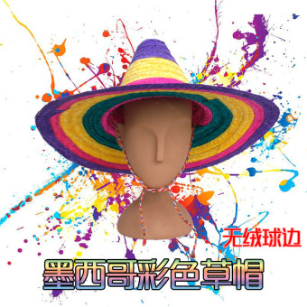 COS Halloween fancy dress dance Mexican straw hat