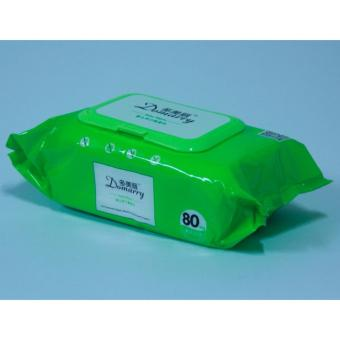 ... Harga Mitu Baby Pack 50s Ganti Popok Tisu Bayi Ungu Beli 1 Gratis 1 Source