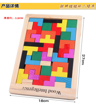 Wooden children's box puzzle building blocks