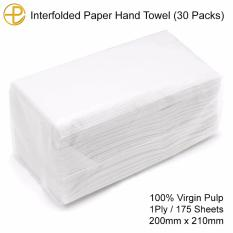 30 Packs Interfolded Paper Towel Tissue (1 Ply / 175 Sheets) Philippines