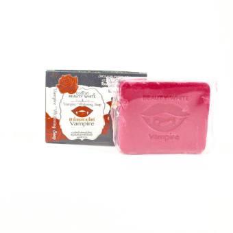 Vampire Super Whitening Soap 80g
