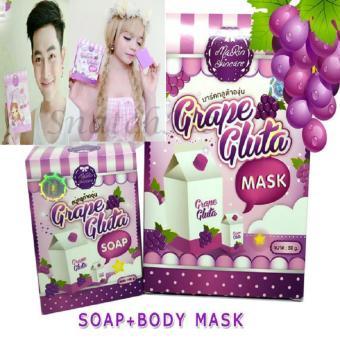 SET GRAPE GLUTA SOAP + GRAPE GLUTA BODY MASK WHITENING & BRIGHTENING