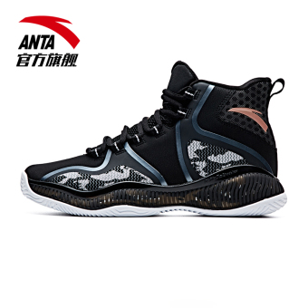ANTA men KT team hight-top shoes basketball shoes (Black/rose gold/ANTA white-3)
