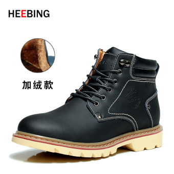 British Leather men's winter cotton-padded shoes male boots (Black-Plus Velvet)