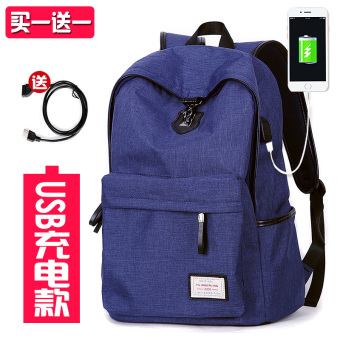 Japan and South Korea men and high school students travel backpack school bag (Blue (USB models))