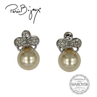 Paris Bijoux E111760A Earrings (Silver)