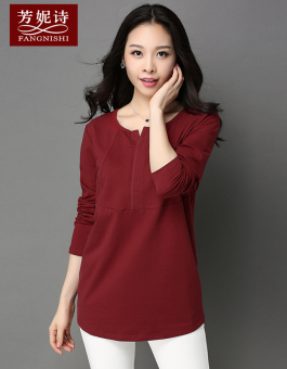 Q2017 New style v-neck base shirt autumn and winter long-sleeved t-shirt