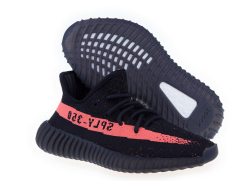 Adidas Yeezy Boost 350 v2 Stealth Gray Beluga Solar Red BB 1826 13