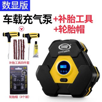 Electric Vehicle Portable Inflator for Vehicle Tyre Pump - intl