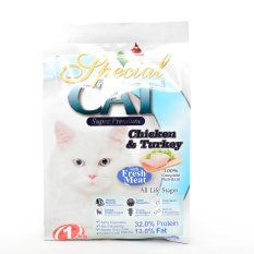 Monge Special Cat Food Review