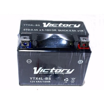 Motorcycle Replaceable Battery 12v 4 amp Backup for 10 Hours
