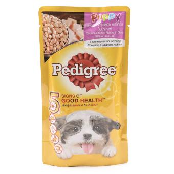 Pedigree Puppy chunks in Gravy Wet Pouch Dog Food 130g ( 12 pcs / box)
