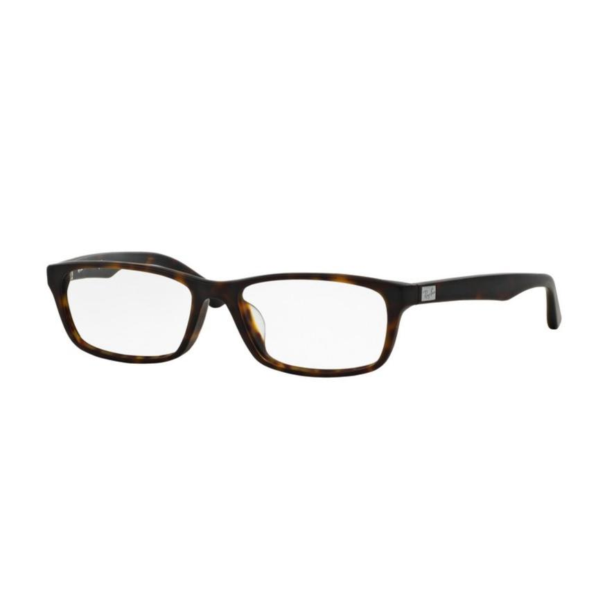 Affordable Eyeglass Frames Philippines : Ray Ban Eyeglasses Price In Philippines