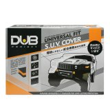 DUB Universal Fit AUV Cover