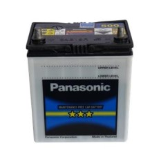 Gs car battery price list philippines