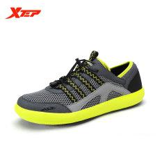 Aqua Shoes For Sale Philippines