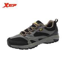 Xtep Hiking Shoes Review