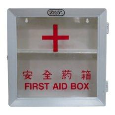 Medicine Cabinet For Sale Medicine Closet Price List