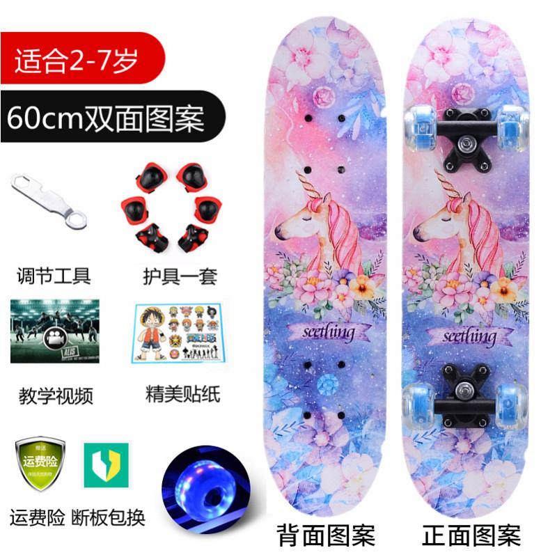 Profession Children Four Wheel Skateboard 4 Round Flash Double Snubby Adult Teenager Primary School Beginners Long Board Boy Girl Women By Taobao Collection.