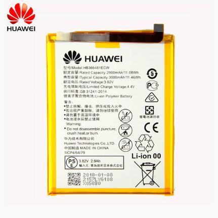 Original Huawei P9 Lite Battery HB366481ECW