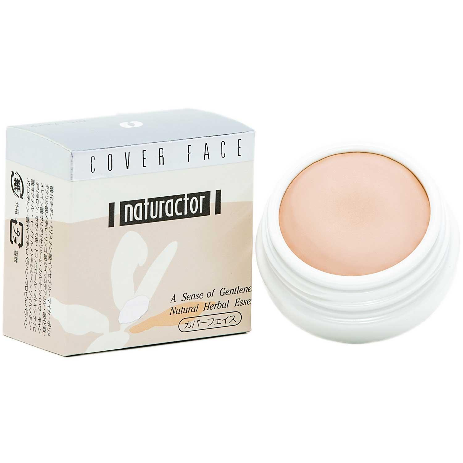 naturactor coverface concealer  141 Philippines