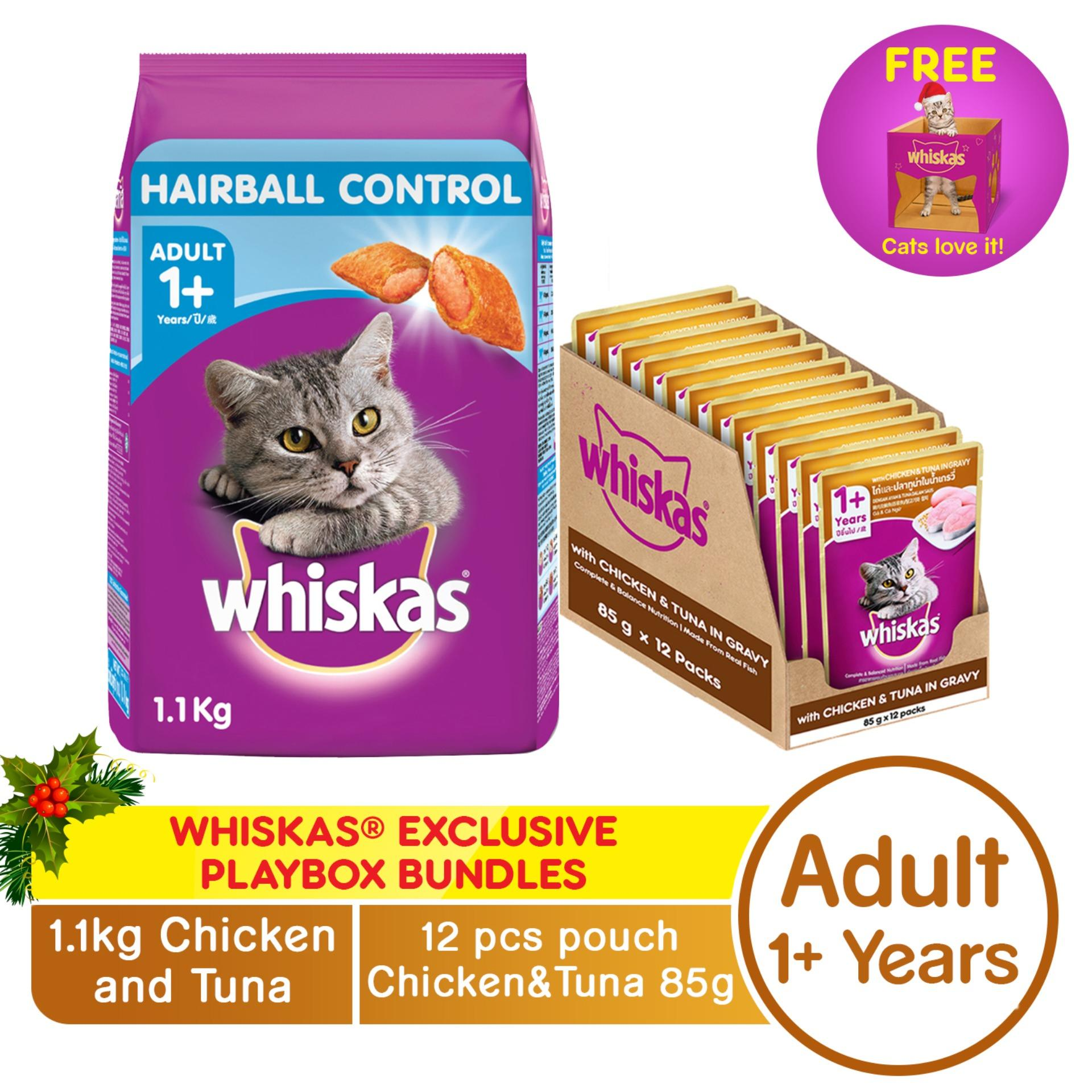 WHISKAS® EXCLUSIVE BUNDLES Adult Chicken & Tuna Flavor Hairball Control Dry Cat Food (1.1
