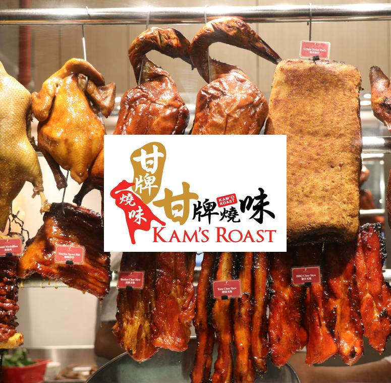 Kams Roast P5000 Gift Voucher By Gifted.ph.