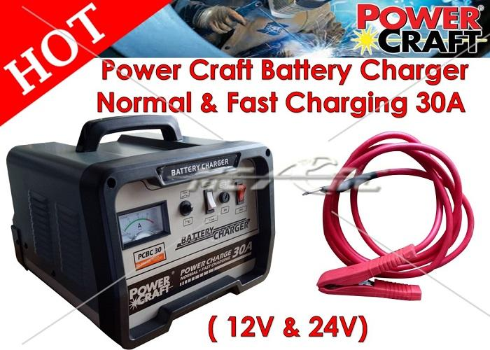 Car Battery Charger For Sale Jump Starter Online Brands Prices