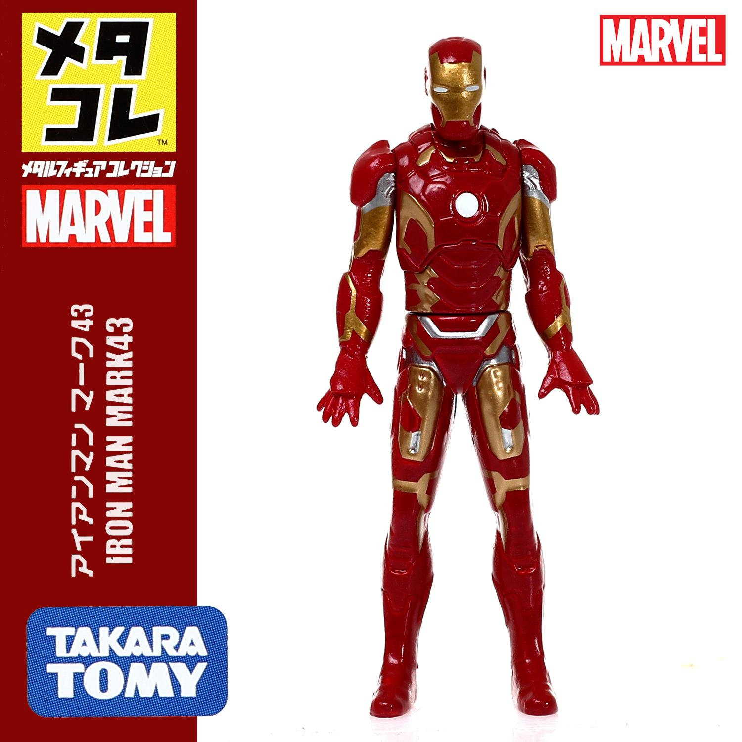 c9772d7aae2a Marvel Philippines  Marvel price list - Toys, Action Figures ...