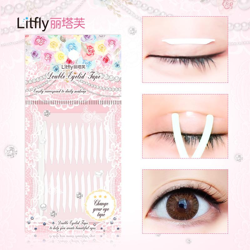 Litfly for pointed hidden double-sided tape> double eyelid tape Philippines
