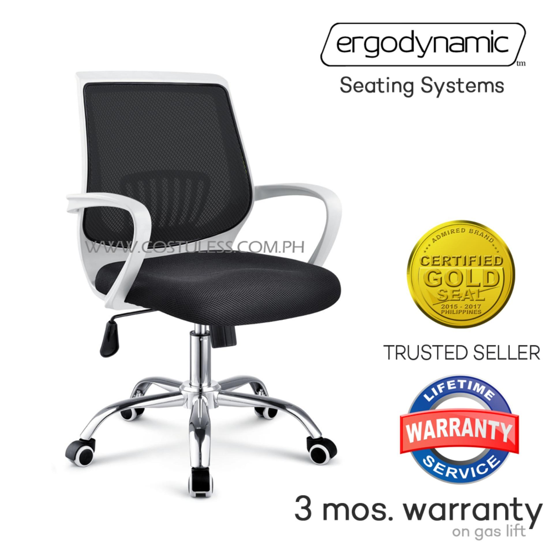 Erynamic Emc P18 Blk Mesh Chair 360 Swivel Function Office Mid Back Staff