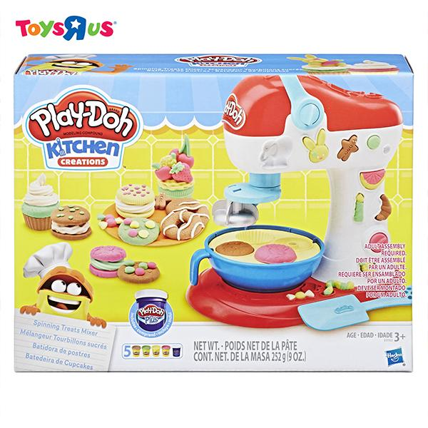 Play Doh Philippines Play Doh Price List Molding Toy Clay For