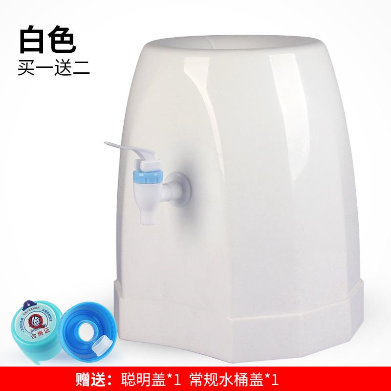 Simplicity Water Dispensers Desktop Household Dormitory Small Mini Water Intake Device Big Bucket Support Pump Water Absorber By Taobao Collection.